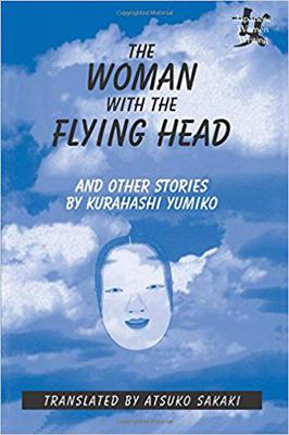 The Woman with the Flying Head and Other Stories by Yumiko Kurahashi