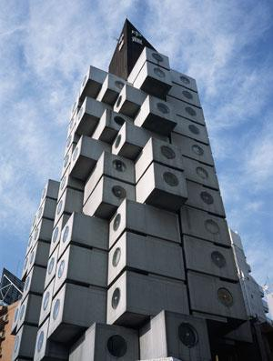Ginza capsule towers
